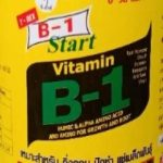 Vitamin B1 for cactus roots growth devlopment- 1 bottle of 100ml